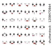 cute emotion face in various... | Shutterstock .eps vector #1208470864