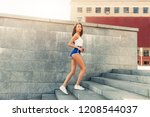 beautiful young sexy girl... | Shutterstock . vector #1208544037