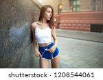 beautiful young sexy girl... | Shutterstock . vector #1208544061