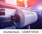 modern automated production... | Shutterstock . vector #1208573524
