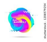 creative design fluid banner... | Shutterstock .eps vector #1208579254