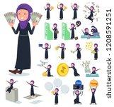 a set of women wearing hijab... | Shutterstock .eps vector #1208591251