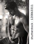 sexy sensual outdoor portrait... | Shutterstock . vector #120863311