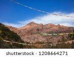 Ganzi Xinlong County Plateau Danxia Hongshan