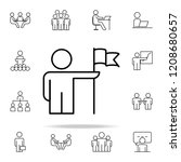to achieve success in work icon....   Shutterstock .eps vector #1208680657