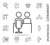 customer acceptance icon.... | Shutterstock .eps vector #1208680687