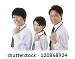 businessman  businesswoman ... | Shutterstock . vector #120868924