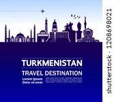 turkmenistan travel destination ... | Shutterstock .eps vector #1208698021