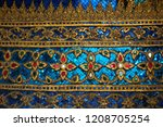 thai traditional patterns and...   Shutterstock . vector #1208705254