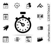 time to market icon. software... | Shutterstock . vector #1208706667
