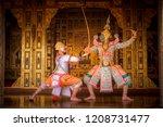 khon is art culture thailand... | Shutterstock . vector #1208731477