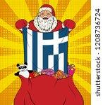 santa claus gets national flag...   Shutterstock . vector #1208736724