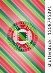 film icon inside christmas... | Shutterstock .eps vector #1208745391