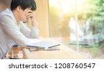 overworked asian businessman... | Shutterstock . vector #1208760547
