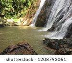waterfall streaming cascade to... | Shutterstock . vector #1208793061