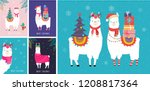 llama winter illustration  cute ... | Shutterstock .eps vector #1208817364