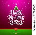 happy new year lettering... | Shutterstock .eps vector #120883081