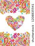 hippie t shirt print with... | Shutterstock . vector #1208835541