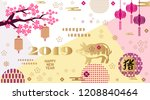 happy chinese new year. pig   ...   Shutterstock .eps vector #1208840464