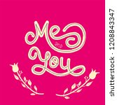 hand drawn type lettering... | Shutterstock .eps vector #1208843347