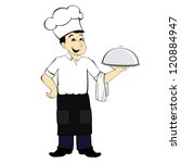 cook in the uniform with plate | Shutterstock .eps vector #120884947