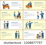 business and work  boss and... | Shutterstock .eps vector #1208877757