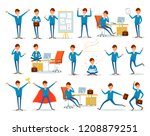 man busy with work  businessman ...   Shutterstock .eps vector #1208879251