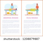 abdominal and facial medical... | Shutterstock .eps vector #1208879887