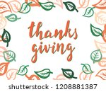 thanksgiving lettering.... | Shutterstock .eps vector #1208881387