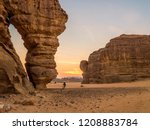 Al Ula Historical City Of...