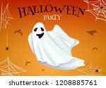 halloween party poster with... | Shutterstock .eps vector #1208885761