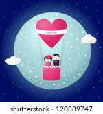 valentine's day gift card | Shutterstock .eps vector #120889747