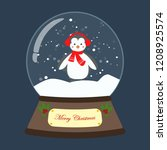 christmas snow globe with... | Shutterstock .eps vector #1208925574