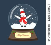 christmas snow globe with... | Shutterstock .eps vector #1208925577