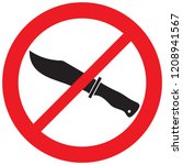 knife not allowed sign | Shutterstock .eps vector #1208941567