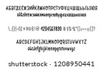 russian and latin fonts brush.... | Shutterstock .eps vector #1208950441