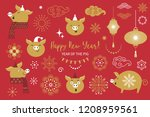 pig is a symbol of the 2019... | Shutterstock .eps vector #1208959561