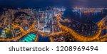 aerial view hong kong... | Shutterstock . vector #1208969494
