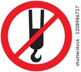 building crane forbidden sign ... | Shutterstock .eps vector #1208986717