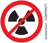 radiation not allowed sign | Shutterstock .eps vector #1208990077