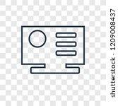 screen concept vector linear...