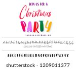 join us for a christmas party... | Shutterstock .eps vector #1209011377