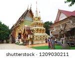 Nan  Thailand   July 30  2018 ...