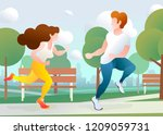 young guy and pretty girl run... | Shutterstock .eps vector #1209059731