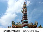 colorful dragon column at... | Shutterstock . vector #1209191467