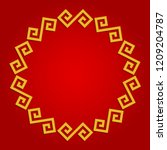 circle chinese pattern frame on ...   Shutterstock .eps vector #1209204787