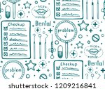 seamless pattern with dental... | Shutterstock .eps vector #1209216841