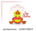 a beautiful illustration poster ...   Shutterstock .eps vector #1209278047