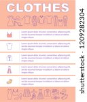 clothes shop mobile app screen. ...