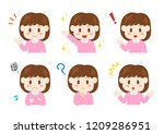illustration of girl  icons set | Shutterstock .eps vector #1209286951